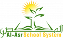 Al-Asr School System Logo Final